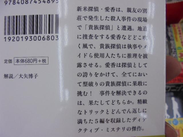 f:id:higasiku1:20170416020339j:plain