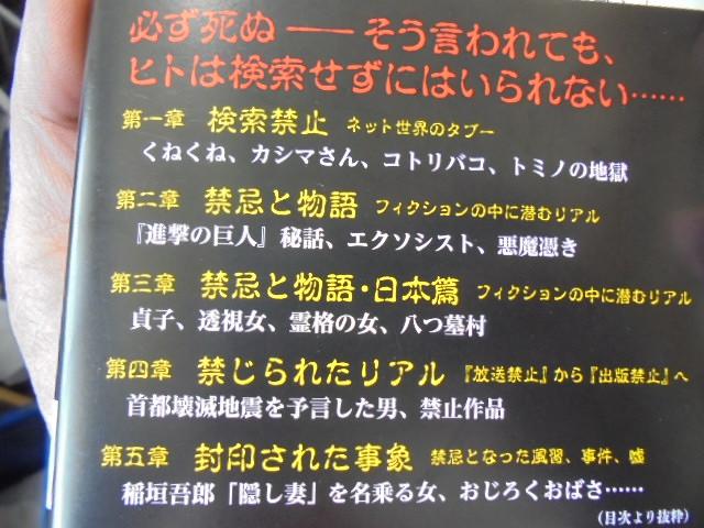 f:id:higasiku1:20170418114542j:plain