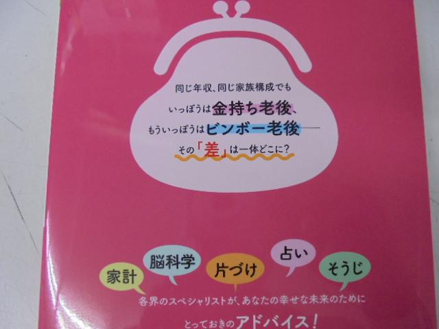 f:id:higasiku1:20170418114621j:plain