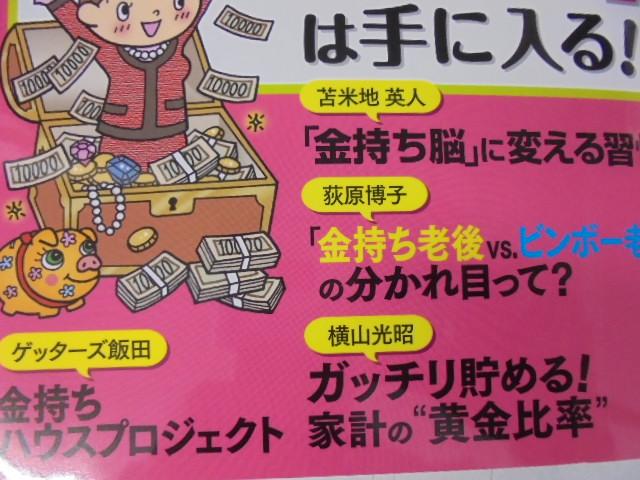 f:id:higasiku1:20170419031126j:plain