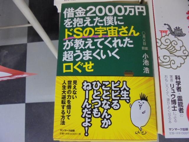 f:id:higasiku1:20170421030544j:plain
