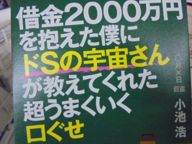 f:id:higasiku1:20170421030548j:plain