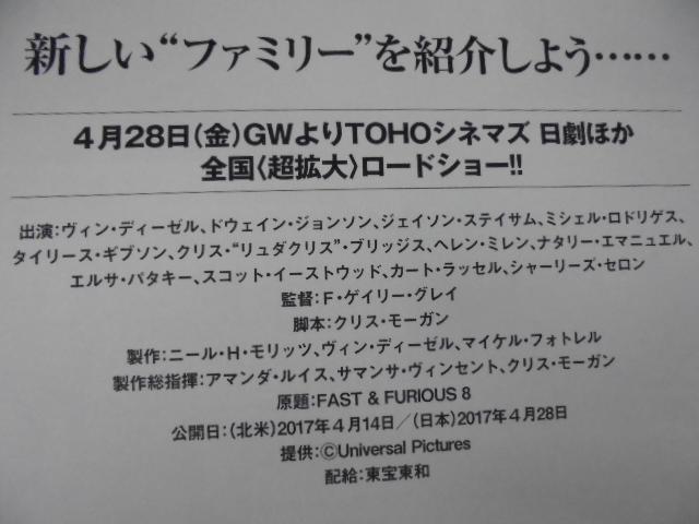 f:id:higasiku1:20170423034652j:plain