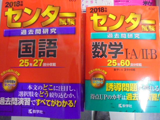 f:id:higasiku1:20170428080253j:plain