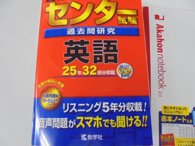f:id:higasiku1:20170428080301j:plain