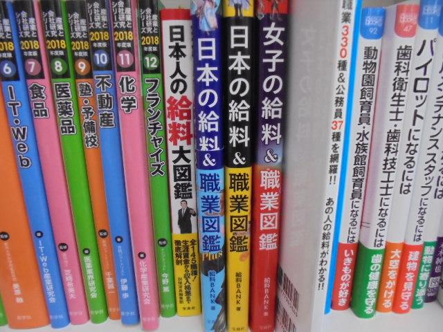 f:id:higasiku1:20170430074955j:plain