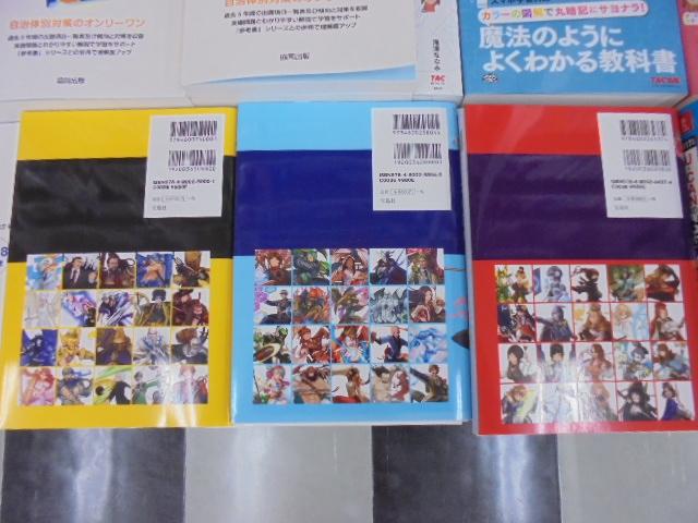 f:id:higasiku1:20170430075002j:plain