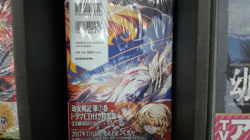 f:id:higasiku1:20170511091539j:plain