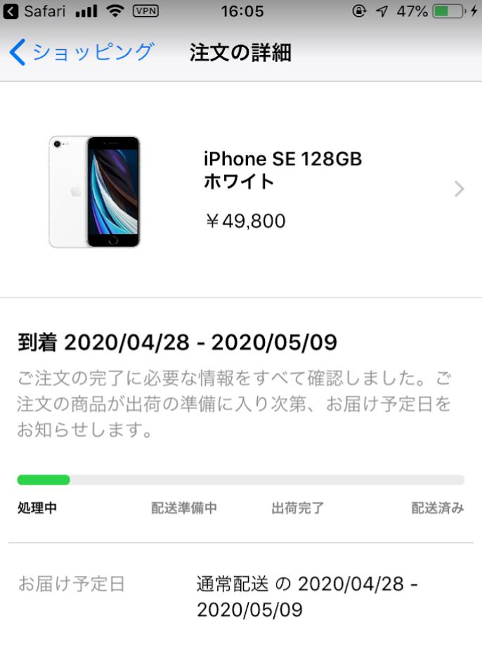 f:id:higataman786:20200419214309p:plain