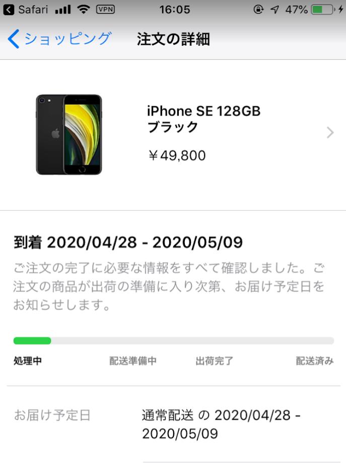 f:id:higataman786:20200419214401p:plain