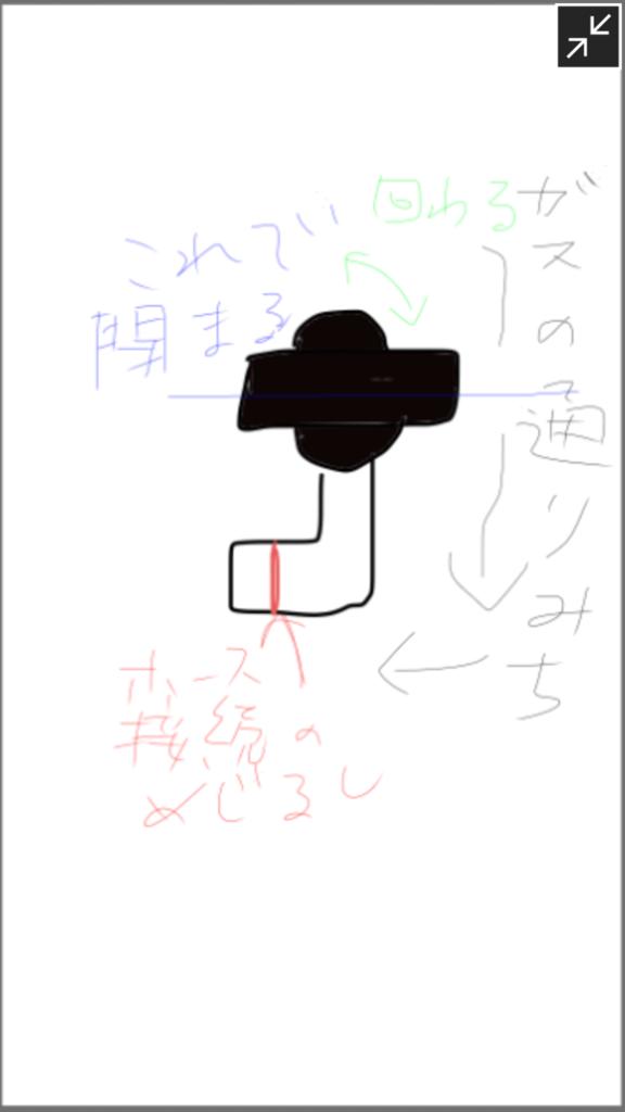 f:id:hige-mikan:20170925040755p:plain