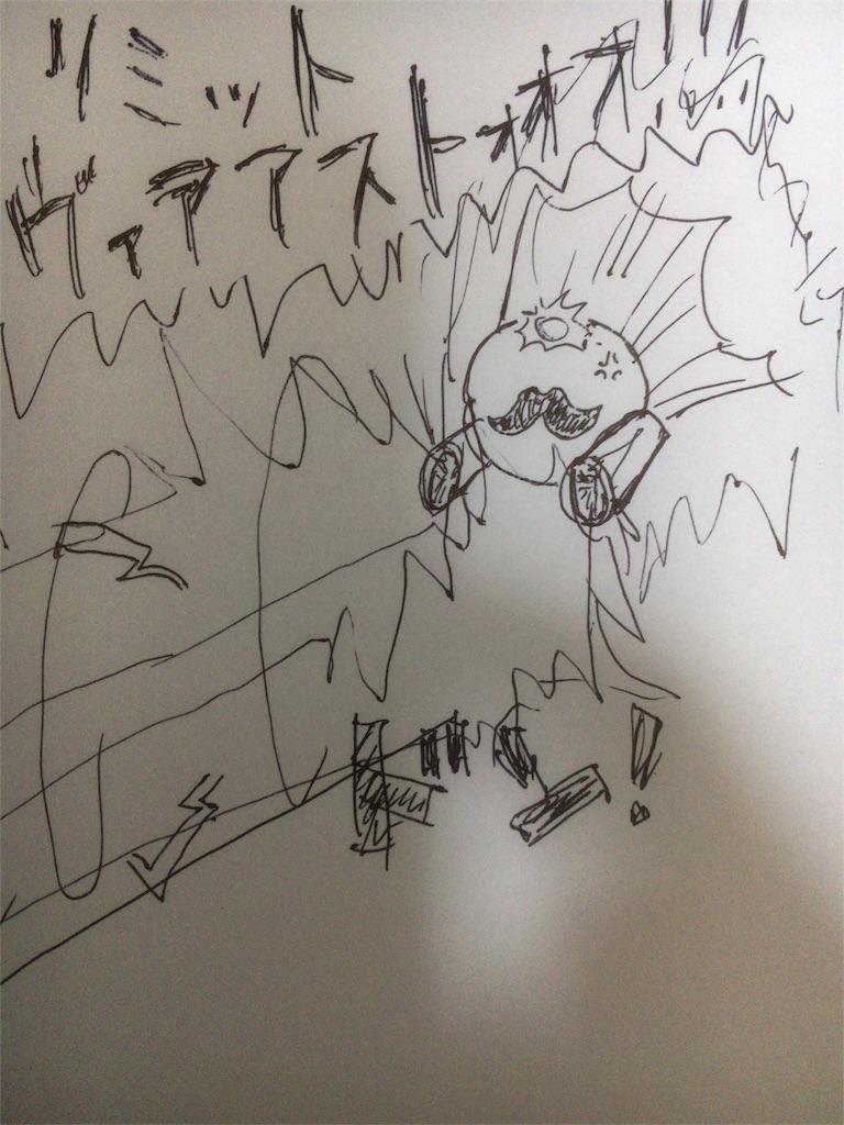 f:id:hige-mikan:20171114220131j:image