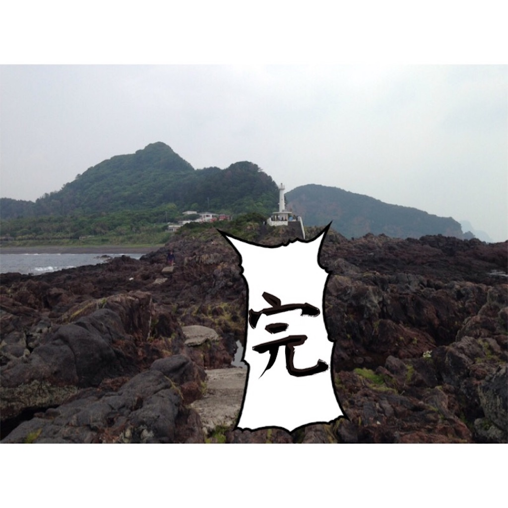 f:id:hige-mikan:20180529223645j:image
