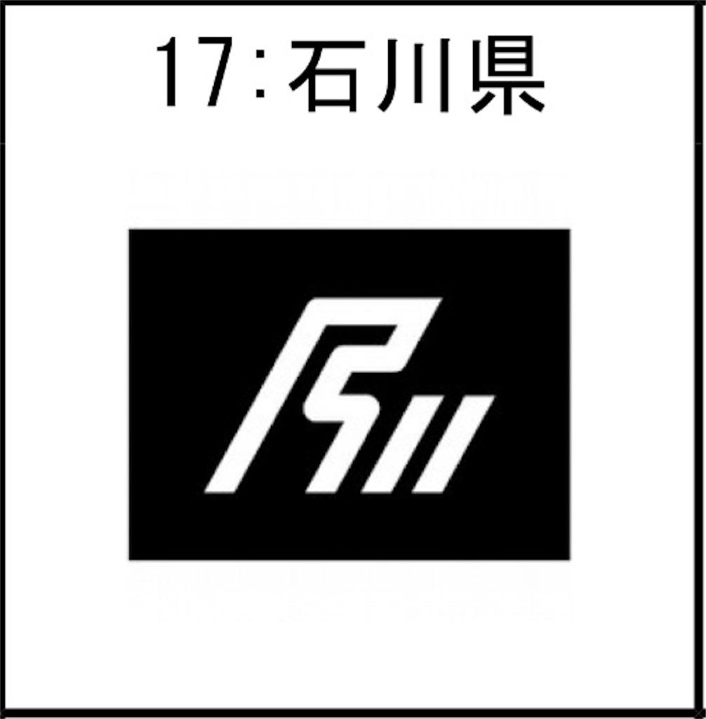 f:id:hige-mikan:20180829071444j:image