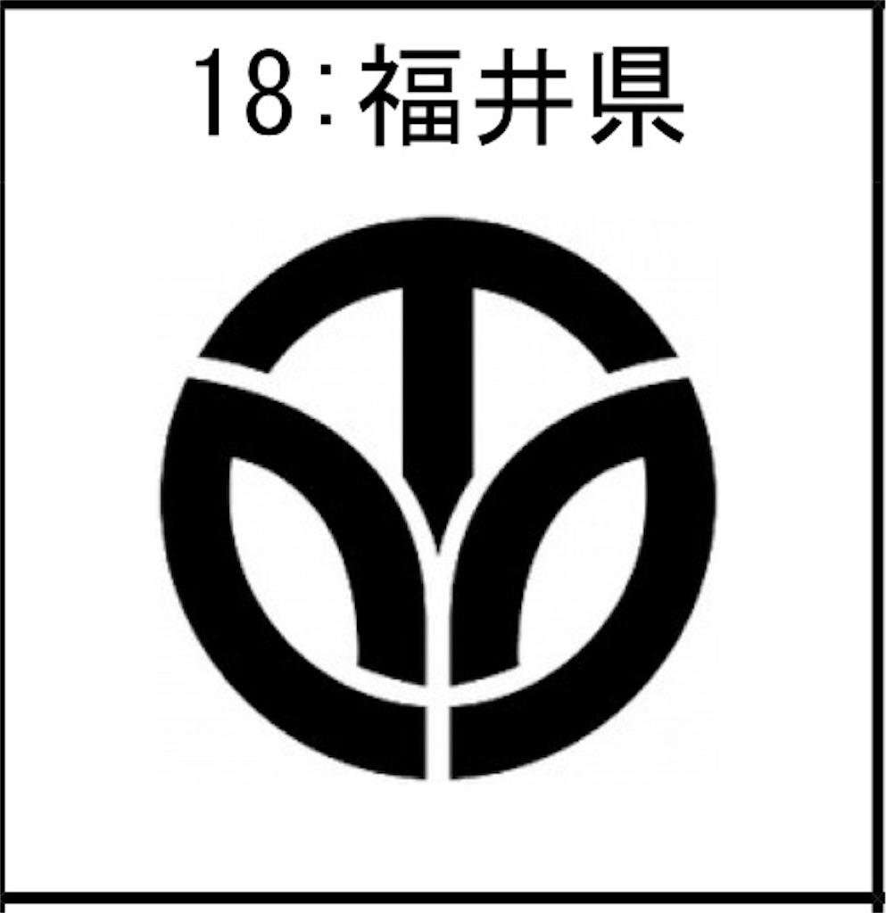 f:id:hige-mikan:20180829071523j:image