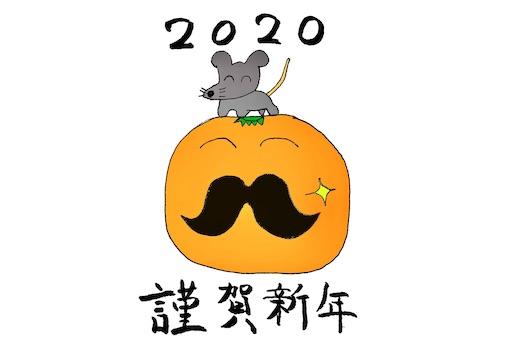 f:id:hige-mikan:20200112005544j:image