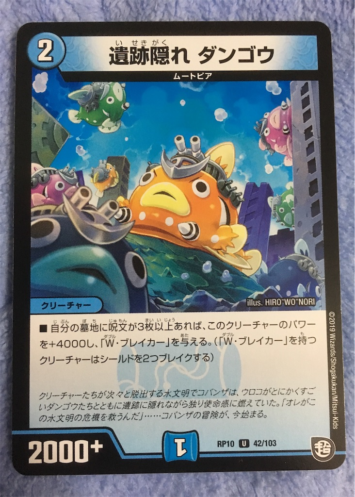 f:id:higeaoshi:20190920180407j:image