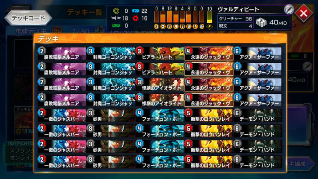 f:id:higeaoshi:20210427124049p:image
