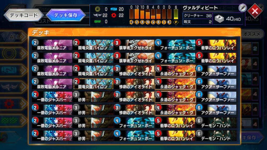 f:id:higeaoshi:20210628123316p:image