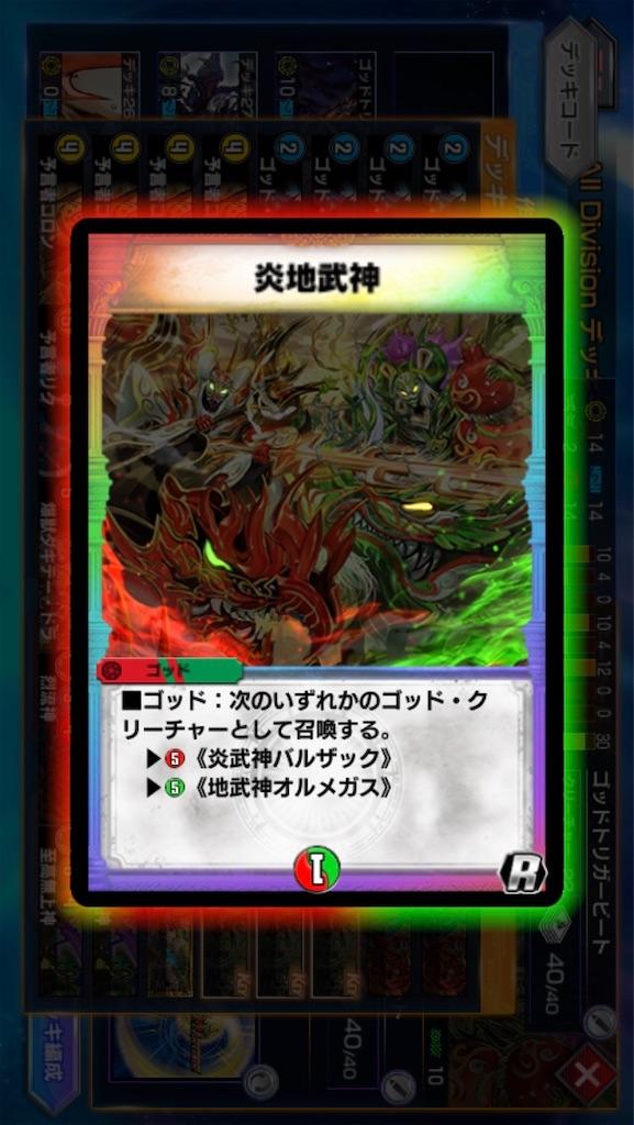 f:id:higeaoshi:20210715211946j:image