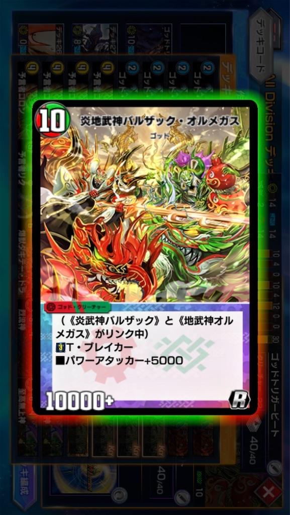 f:id:higeaoshi:20210715212008j:image