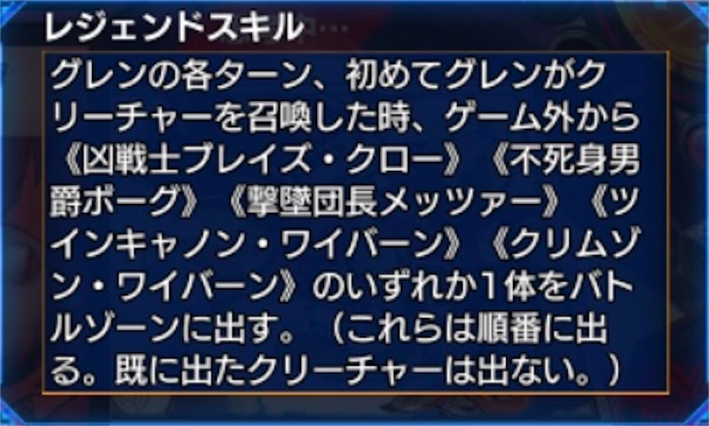 f:id:higeaoshi:20210730003333j:image