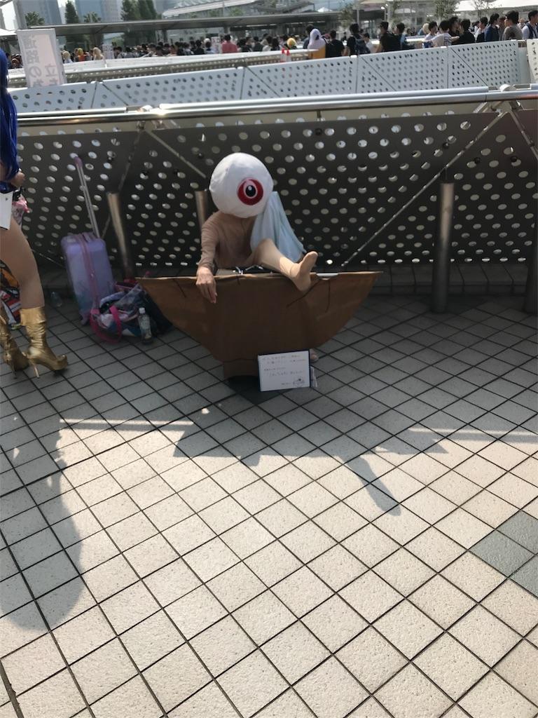 f:id:higechira:20180812204540j:image