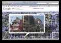 [東京][秋葉原][イエローサブマリン][ストリートビュー] Googleマップのストリートビュー機能でイエローサブマリン秋葉原店を