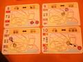 [ボードゲーム] 東京乗車券