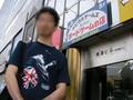 [東京][水道橋][メビウス][ボードゲーム] メビウスゲームズ前にて