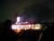 2008年 調布市花火大会 ハナビリュージョン 東京オリンピックを招致し