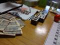 [ボードゲーム][イベント][手本引き] 2009年草場純さん宅新春ゲームパーティ