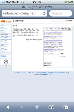 f:id:higedice:20090113225655j:image:right
