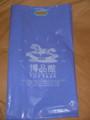[博品館][袋] 博品館の袋