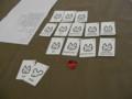 [ボードゲーム][同人ゲーム] ネコならべα3