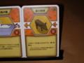 [ボードゲーム][グッズ][カード立て] カード立て by Snail
