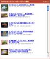 [Google Gadget] Yahoo!オークションボードゲーム情報