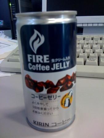 FIREコーヒーゼリー どろりとした液体。まだ固まっていないのか?