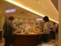 [カフェ][東京][銀座][Free Cafe] FreeCafe