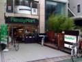 [コンビニ][東京][表参道][ファミマ]ファミリーマートがナチュラル的