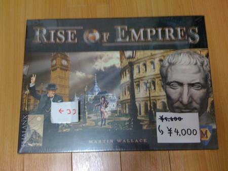 Rise of Enpires/帝国の夜明け