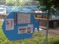 [多摩川][川崎市多摩区]お魚ポスト・さかなの家