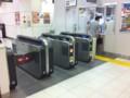 [自動改札][駅][iPhone 4][iPhone] JR東日本の自動改札機と iPhone 4 は似ている