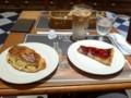 [横浜][青葉台][パン屋][カフェ][ケーキ][パン]PAUL