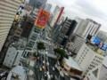 [東京][銀座][三越]銀座三越新館12階より東銀座側を望む 高い