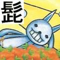 [icon][うさぎ]ラビットハント 青アイコン