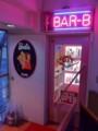 [バービー人形][東京][小岩]バービーカフェ