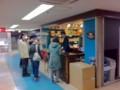 [ボードゲーム][お店][東京][中野][中野ブロードウェイ]ドロッセルマイヤーズ