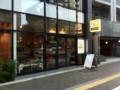 [ボードゲーム][カフェ][東京]リバネス カフェ&ダイニング - 1