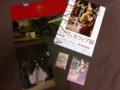 [ボードゲーム][美術館]世界遺産ヴェネツィア展 魅惑の芸術 - 千年の都 - 4